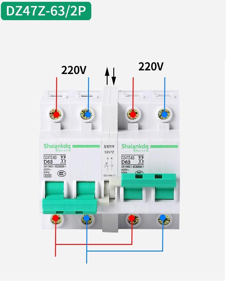 Cầu dao đảo chiều 2P 63A không gây mất điện dạng Aptomat hàng cao cấp Shaiankadq, công tắc đảo chiều, át đảo chiều, aptomat đảo chiều, cầu dao 2 chiều , công tắc hẹn giờ , bộ đổi nguồn điện, thiết bị chuyển nguồn