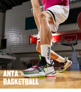 Giày bóng rổ nam Anta ATTACK 812021609 thumbnail