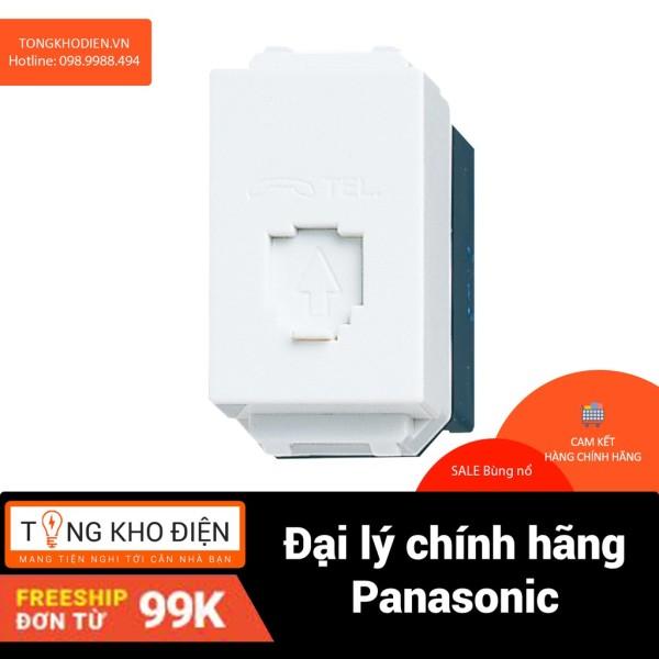 Bảng giá Ổ cắm Data CAT5 Panasonic, Hạt mạng WEV2488SW [Dòng WIDE]