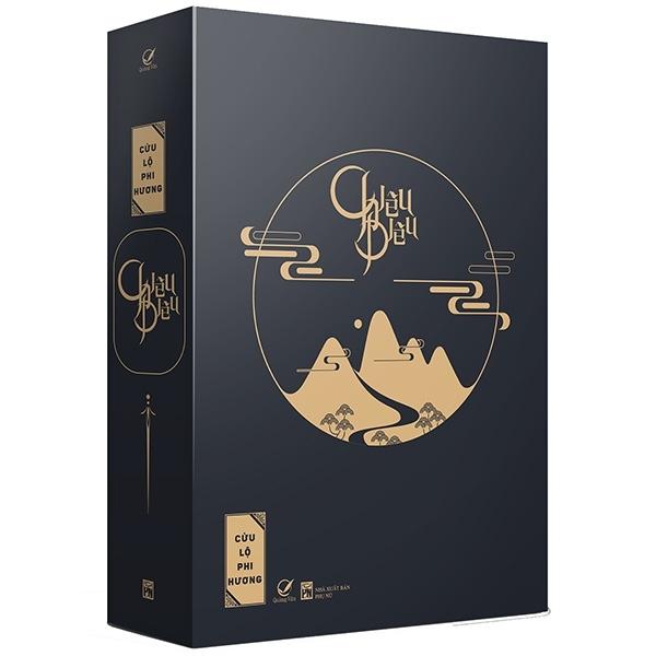 Mua Fahasa - Boxset Chiêu Diêu (Bộ 2 Tập) - Tặng Kèm 1 Bookmark + 1 Sổ Tay + 2 Postcard Có Chữ Ký In Tác Giả