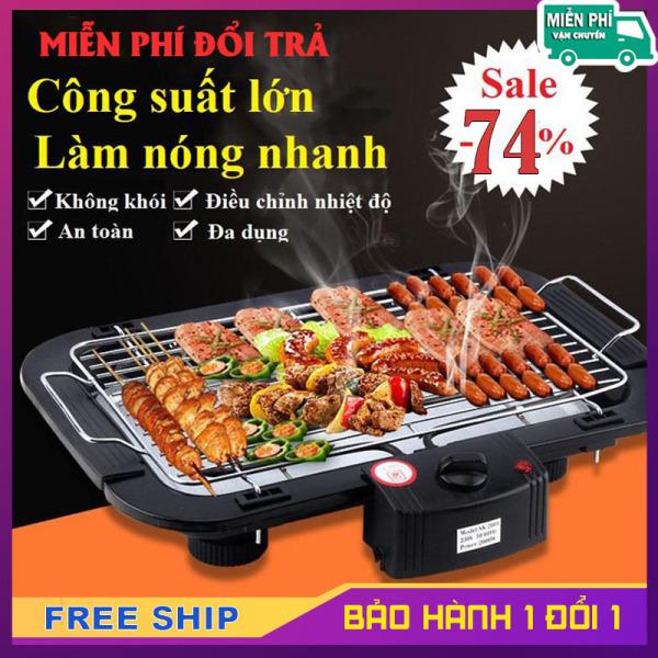 [ GIAO HÀNG NHANH 24 GIỜ - TẶNG KÈM VĨ ] Bếp Nướng Không Khói, Bếp nướng điện - BẢO HÀNH 12 THÁNG - Bếp nướng không khói- [CHẤT LƯỢNG]