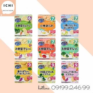 (Date T4 5 6 7.2021) Bánh Ăn Dặm Pigeon Cho Bé (Rau Bắp 7M) thumbnail