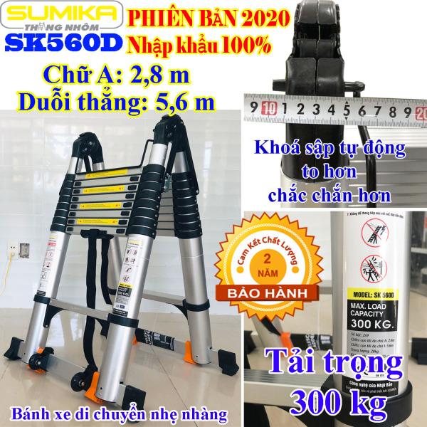 Thang nhôm rút chữ A 2m8 - Duỗi thẳng 5m6 Sumika SK560D