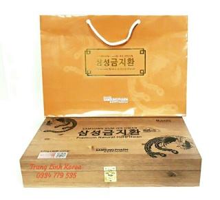 An Cung Ngưu Hoàng Hoàn SAMSUNG Hàn Quốc hộp gỗ 60 viên nội địa có tem, date mới nhất thumbnail