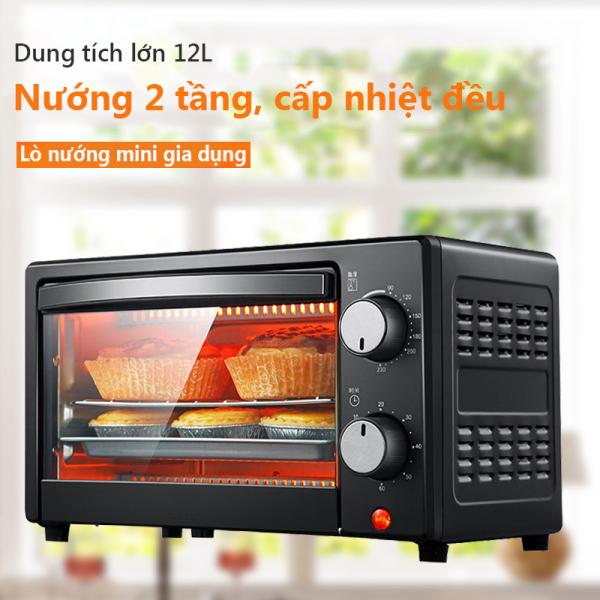 Lò nướng mini gia dụng dung lượng 12L nướng 2 tầng lò nướng bếp nướng cỡ nhỏ happy family