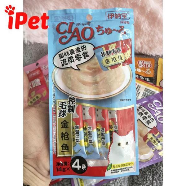 Thanh Pate Mèo Ciao Churu Cá Ngừ Nhiều Vị 12g - iPet Shop