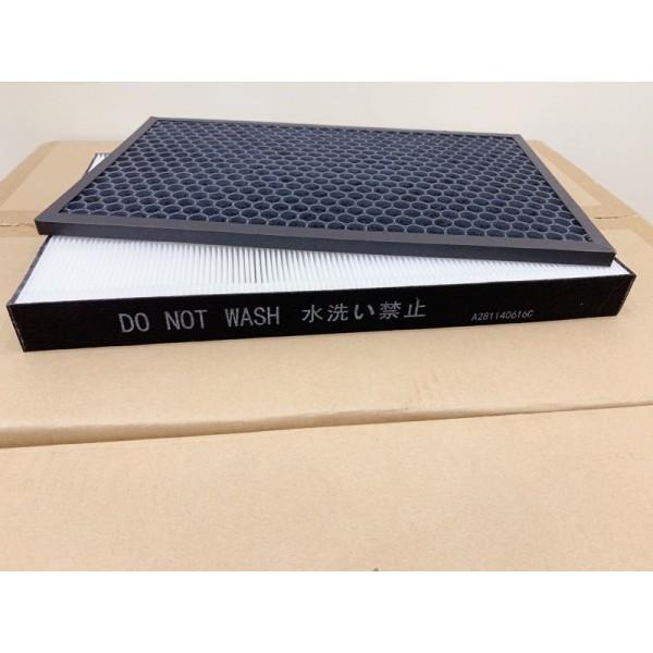 Combo màng lọc hepa & than máy lọc không khí Sharp KC-W45, Z45, A50, B50