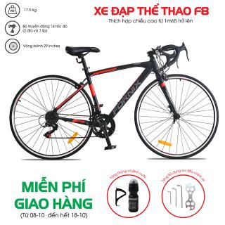 Xe đạp thể thao Fornix F8 - Vòng bánh 700C (KÈM SÁCH HƯỚNG DẪN)- Bảo hành 12 tháng +Tặng Gọng và bình nước + Bộ lắp ráp thumbnail