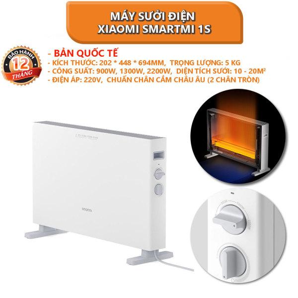 [Bản quốc tế] Máy sưởi điện Xiaomi Smartmi Convector Heater 1S - Bảo hành 12 tháng