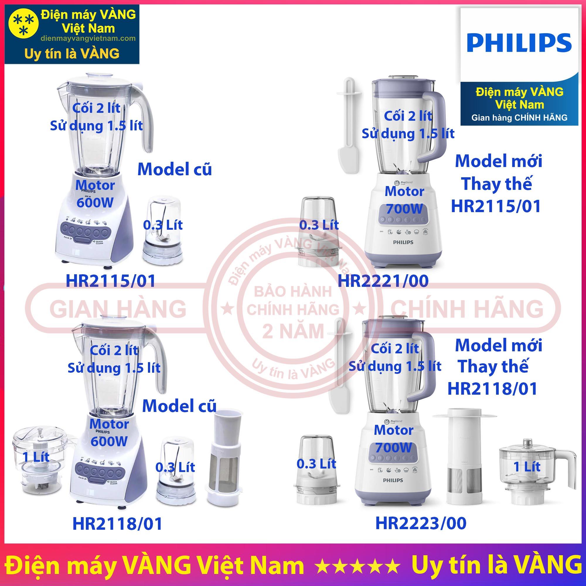 Máy xay sinh tố Philips HR2115 HR2221 HR2118 HR2223 - Hàng chính hãng (Bảo hành 2 năm trên toàn quốc)