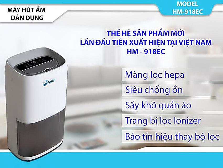 Máy hút ẩm dân dụng FujiE HM-918EC
