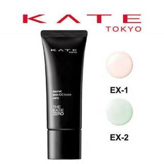 Kem lót Kanebo Kate Secret Skin CC Base Zero màu xanh EX-1, kem lót kiềm dầu, kem lót hiệu chỉnh sắc tố da xỉn màu, làm da hồng hào tươi tắn, che phủ lỗ chân lông, sẹo rỗ, lớp nền lâu trôi, bền màu, mỏng mịn, kem lót ngọc trai bắt sáng Nhật Bản thumbnail