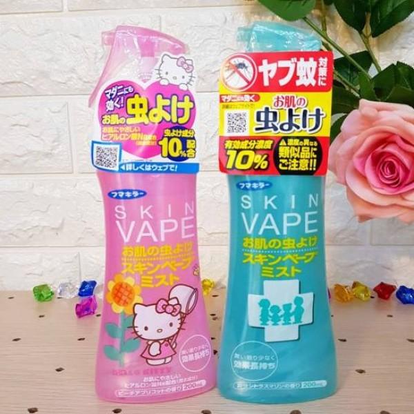 Xịt Chống Muỗi Skin Vape Nhật Bản 200Ml - Xịt Muỗi Vape Hồng giá rẻ