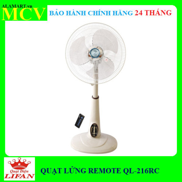 Quạt lửng Remote Lifan QL-216RC