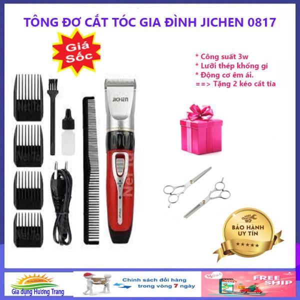 [TẶNG 2 KÉO] Tông đơ cắt tóc gia đình cao cấp Jichen 0817, tăng đơ cắt tóc, hớt tóc không dây, lưỡi thép không gỉ, an toàn tuyệt đối với trẻ em và người lớn.