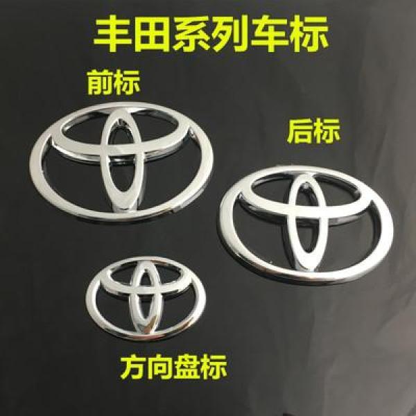 Logo vô lăng cao cấp dành cho các hãng xe Toyota, Honda,...