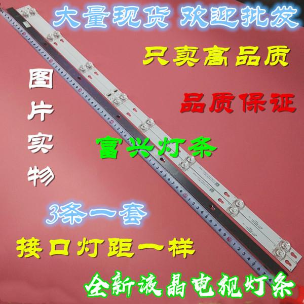 Bảng giá [Nhập ELJAN11 giảm 10%, tối đa 200k, đơn từ 99k]TCL L43P2 - Bộ 3 thanh 8 Led cho Tivi TCL 43 inch và các dòng tương tự Phong Vũ