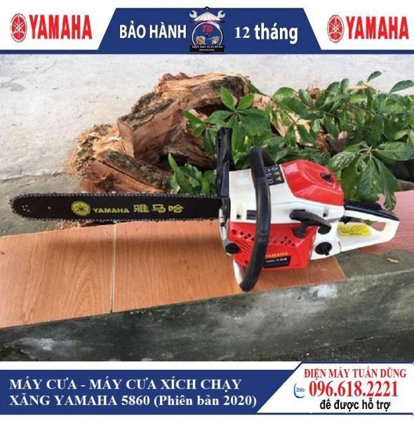 Máy cưa xích chạy xăng YAMAHA - YAMAHA 5860 - Thép tinh luyện cao cấp không rỉ sét