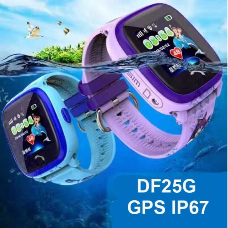 Nơi bán Đồng hồ Định vị trẻ em GPS-LBS DF25G chống nước tuyệt đối IP67