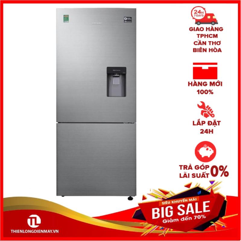 Tủ lạnh Samsung Inverter 2 cánh cửa, 424L RL4034SBAS8/SV, tiết kiệm điện, ngăn đá dưới, bộ lọc khử mùi than hoạt tính, bảo hành 24 tháng