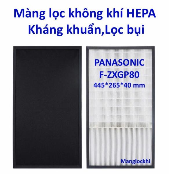 Bảng giá Màng lọc Panasonic 80 cửa dâng Điện máy Pico