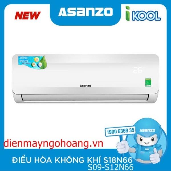 Máy lạnh Asanzo 1 chiều 9000BTU S09N66 1HP