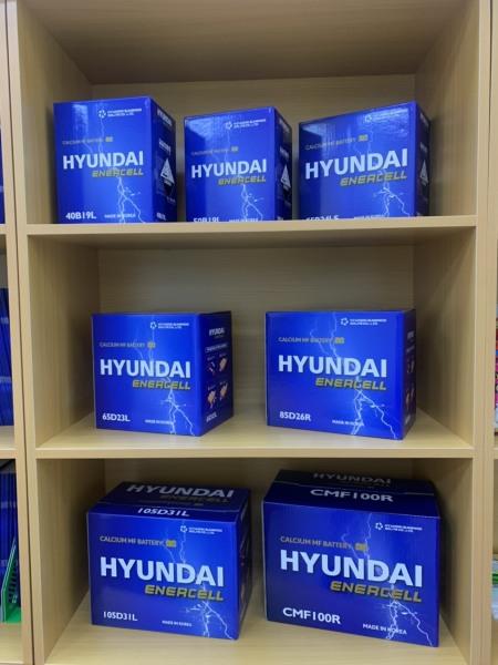 Ắc quy xe hơi miễn bảo dưỡng công nghệ cao Hyundai Enercell Battery