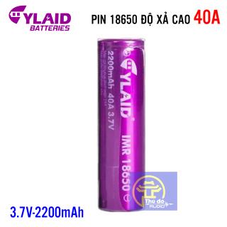 01 Viên Pin Cylaid 2200mah 40a 3,7v dòng xả cao mới 100% ( đơn giá 1 viên) thumbnail