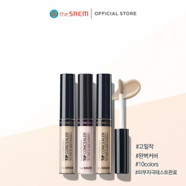 [Hàng tặng không bán] Kem che khuyết điểm Cover Perfection Tip Concealer 1.5 Natural Beige (1ml)