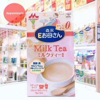 (Ảnh thật chính hãng) Sữa Bầu Morinaga Vị Trà Sữa 12 gói hộp Nội Địa Nhật Bản tốt cho mẹ và bé mà mẹ không lo tăng cân thumbnail