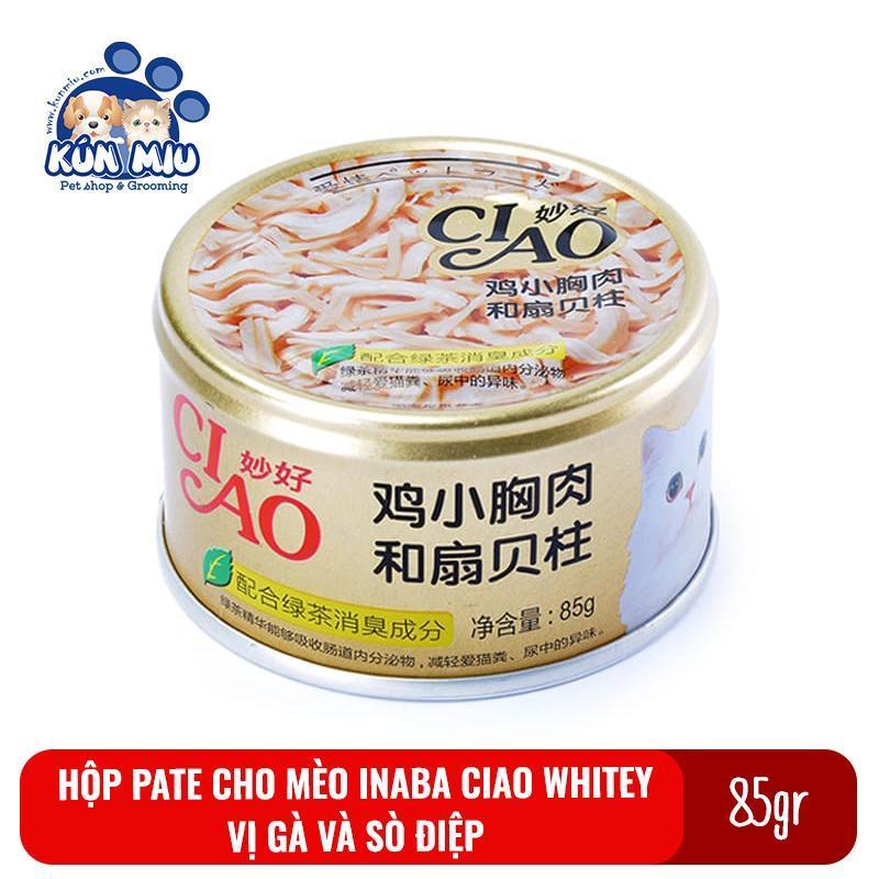 Thức ăn cho mèo pate Inaba Ciao Whitey hộp 85g Vị gà và sò điệp