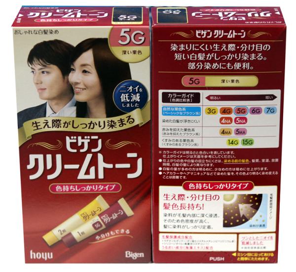 Thuốc nhuộm tóc Bigen 5G Nhật Bản cao cấp