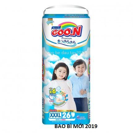 Lazada Khuyến Mãi Khi Mua Tã Quần Goon Premium M56/L46/XL42/XXL36/XXXL26 Miếng (cắt Tem Không Quà)