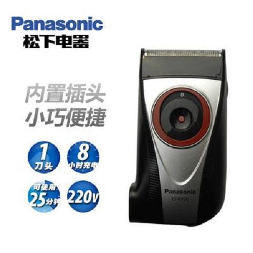 Máy cạo râu Panasonic ES-RP20 Nhật Bản