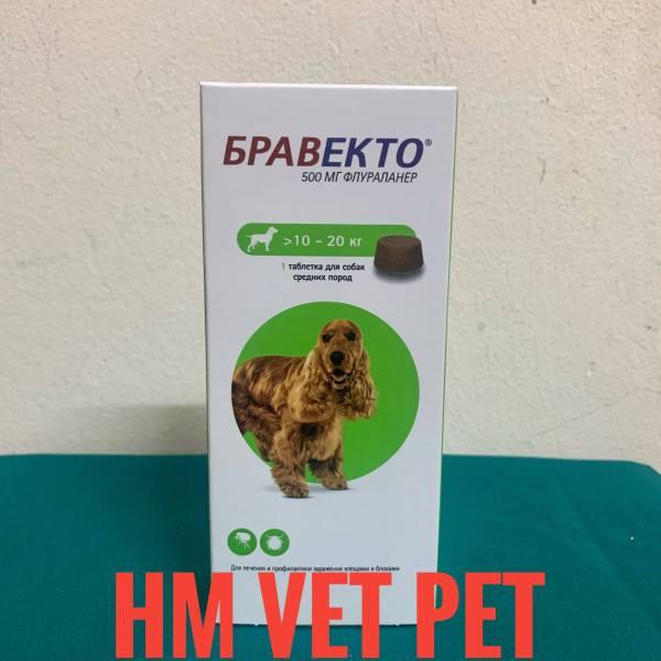 Bravecto cho chó 10-20kg Trị Ve , Ghẻ Demodex