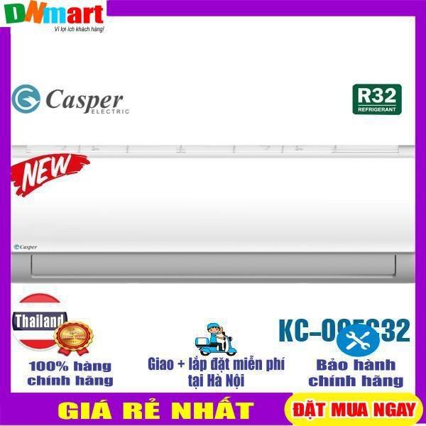 [Trả góp 0%]Điều hòa Casper KC-09FC32 9000btu 1 chiều R32 (Giao hàng miễn phí ở Hà Nội)