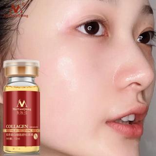 MeiYanQiong Serum tinh chất collagen giảm nếp nhăn chống lão hoá chăm sóc da mặt 12ml - INTL thumbnail