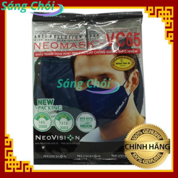Khẩu Trang Than Hoạt Tính NeoMask VC65 (Thun Quàng Tai) - NeoMask VC65 Activated Carbon Face Mask (Earloop) nhập khẩu