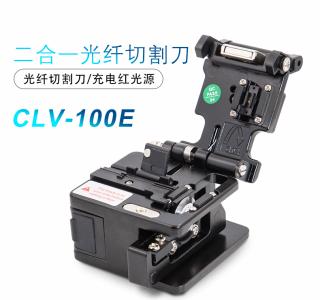 Dao cắt sợi quang chính hãng TriBrer CLV-100E thumbnail