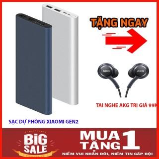 Sạc Dự Phòng Xiaomi 18W Gen 2 10000 Tặng Kèm Tai Nghe Akg thumbnail