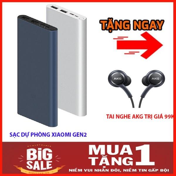 Sạc Dự Phòng Xiaomi 18W Gen 2 10000 Tặng Kèm Tai Nghe Akg
