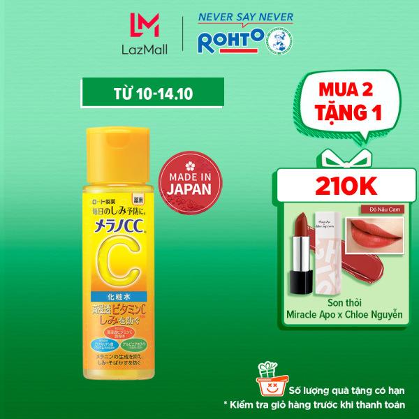 Dung dịch dưỡng trắng da chống thâm nám Melano CC Whitening Lotion 170ml ( Nhập khẩu từ Nhật Bản)