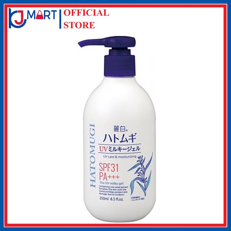 Sữa Dưỡng Thể Chống Nắng Hatomugi SPF31 PA+++ Nhật Bản