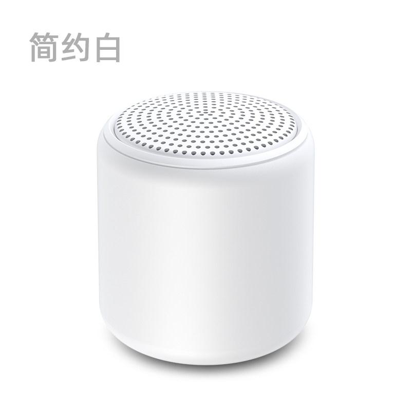 Loa Bluetooth Không Dây Âm Thanh Lớn Nhỏ Loa Siêu Trầm Hộ Gia Đình Mini Âm Thanh Nhỏ Xách Tay Di Động Ngoài Trời Trên Ô Tô3dBao Quanh Bởi Chất Lượng Cao Wechat Tiền Nhận Phát Sóng Bằng Giọng Nói Nhắc Nhở