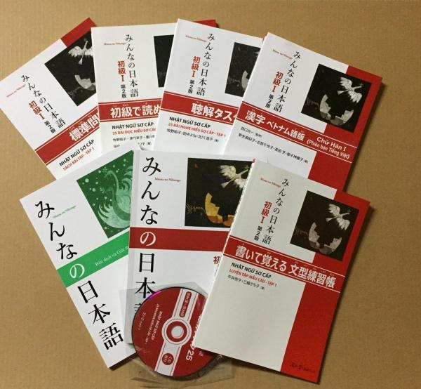 Mua Combo minna no nihongo tập 1 ( 7 cuốn ) bản mới