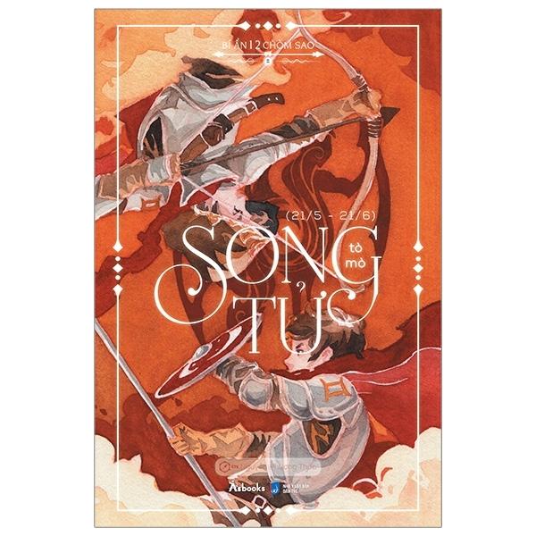 Fahasa - Bí Ẩn 12 Chòm Sao - Song Tử Tò Mò