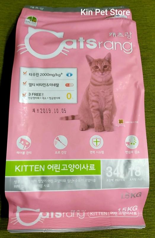[Gói 1,5Kg] Thức ăn cho Mèo Con CATSRANG KITTEN
