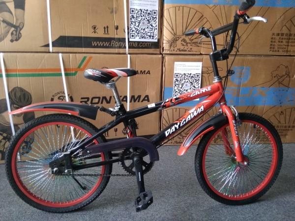 Mua Xe đạp Daygawa Xgame size 20 XD24542-14