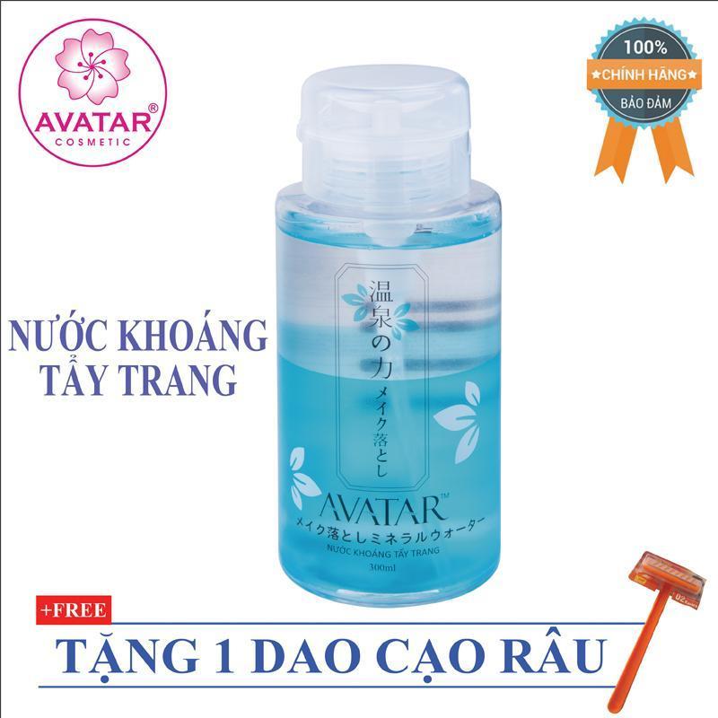 Nước Tẩy Trang Sạch Sâu AVATAR 300ml- nước khoáng tẩy trang AVATAR dung tích 300ml- nước tẩy trang dầu mụn AVATAR 300ml ( công nghệ hàng nhật ) tốt nhất