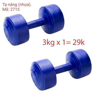 Tạ Tay 3 Kg Tạ Nhựa Tập Gym 3Kg ( chỉ 1 Tạ 3 Kg ) thumbnail